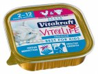 Vitakraft Vita Life Indoor - Best for Kids 100g