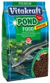 Pond special food 1L